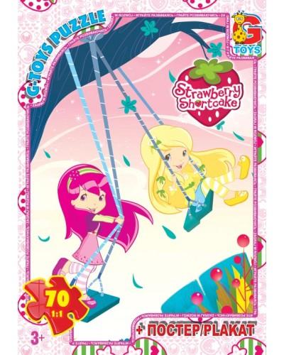 "Пазли ТМ ""G-Toys"" із серії ""Strawberry Shortcake"" (Шарлотта Сунична), 70 елементів"