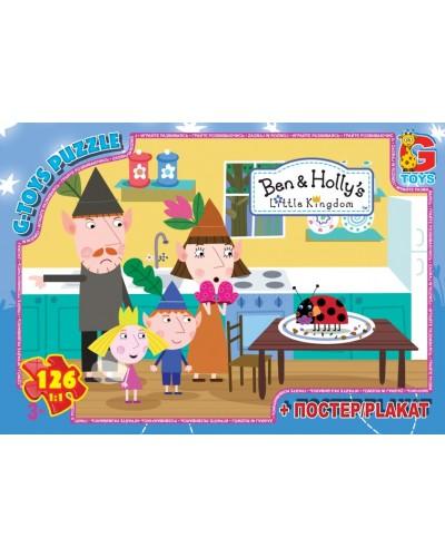 """Пазли ТМ """"G-Toys"""" із серії """"Маленьке королівство Бена та Холлі"""", 126 елементів"""