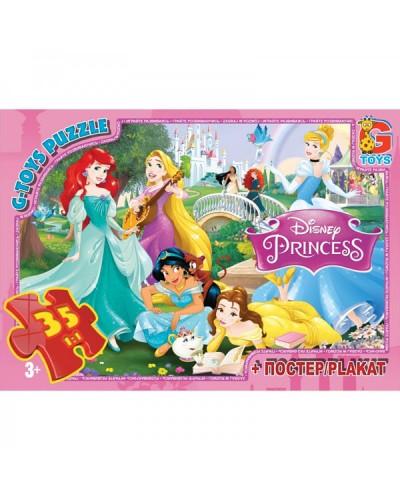 """Пазли ТМ """"G-Toys"""" із серії """"Принцеси Дісней"""", 35 елементів"""