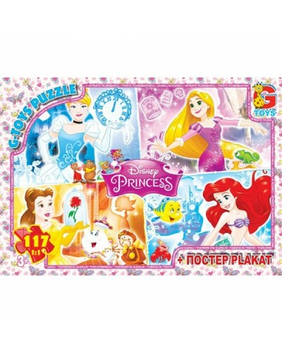 """Пазли ТМ """"G-Toys"""" із серії """"Принцеси Дісней"""", 117 елементів"""