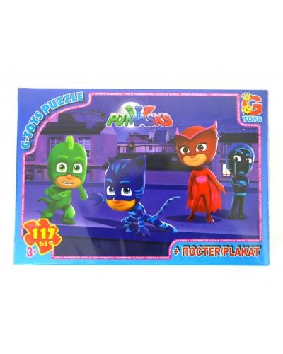 """Пазли ТМ """"G-Toys"""" із серії """"Герої у масках"""", 117 елементів"""