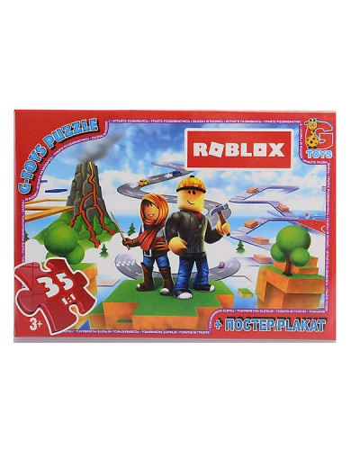 """Пазли ТМ """"G-Toys"""" із серії """"Roblox"""". 35 елементів"""
