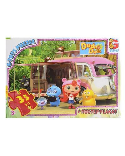 """Пазли ТМ """"G-Toys"""" із серії """"Дуда і Дада"""", 35 елементів"""
