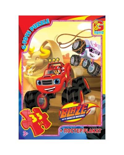 """Пазли ТМ """"G-Toys"""" із серії """"Blaze"""" (Блейз), 35 елементів"""