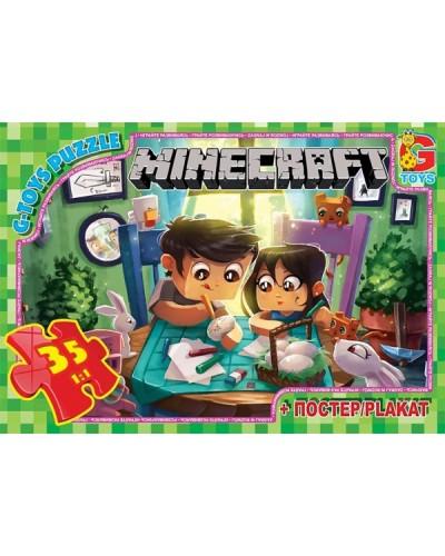 "Пазли ТМ ""G-Toys"" із серії  ""Minecraft"" (Майнкрафт), 35 елементів"