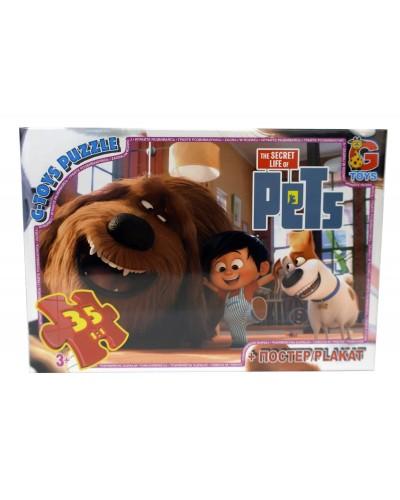 """Пазли ТМ """"G-Toys"""" із серії """"Секрети домашніх тварин"""", 35 ел."""