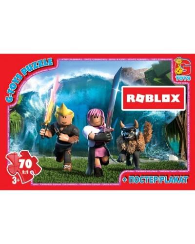 """Пазли ТМ """"G-Toys"""" із серії """"Roblox"""". 70 елементів"""