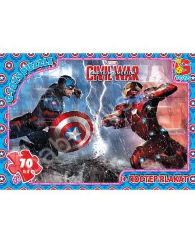 "Пазли ТМ ""G-Toys"" із серії  ""Капітан Америка"", 70 ел."