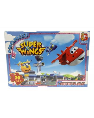"Пазли ТМ ""G-Toys"" із серії ""Супер крила"", 70 елементів"