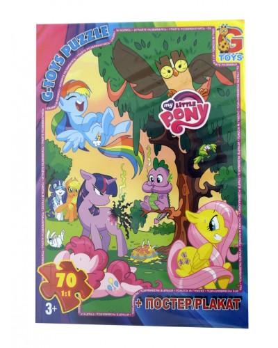"""Пазли ТМ """"G-Toys"""" із серії """"My little Pony"""" (Моя маленька поні), 70 ел."""