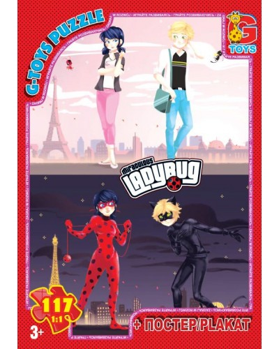 "Пазли ТМ ""G-Toys"" із серії ""Леді Баг"", 117 елементів"