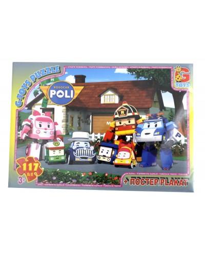 """Пазли ТМ """"G-Toys"""" із серії """"Робокар Поллі"""", 117 елементів"""