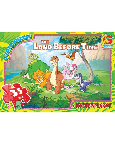 """Пазли ТМ """"G-Toys"""" із серії """"Хороший дінозавр"""", 35 елементів"""
