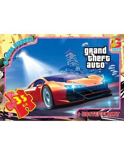 """Пазли ТМ """"G-Toys"""" із серії """"GTA"""", 35 елементів"""