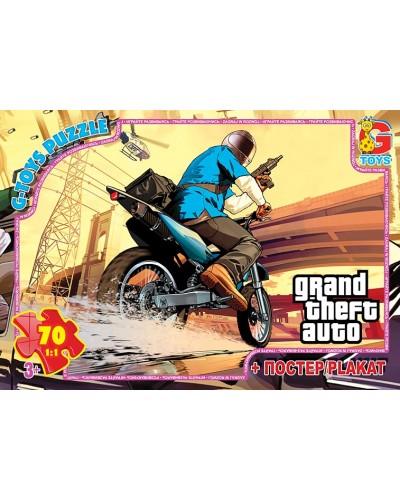 """Пазли ТМ """"G-Toys"""" із серії """"GTA"""", 70 елементів"""