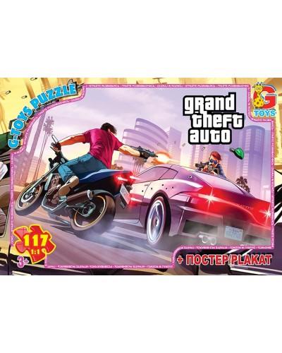 """Пазли ТМ """"G-Toys"""" із серії """"GTA"""", 117 елементів"""