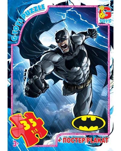 """Пазли ТМ """"G-Toys"""" із серії  """"Бетмен"""", 35 ел."""