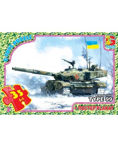 """Пазли ТМ """"G-Toys"""" із серії """"Військова техніка"""", 35 елементів"""