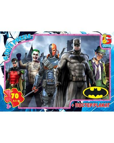 """Пазли ТМ """"G-Toys"""" із серії  """"Бетмен"""", 70 ел."""
