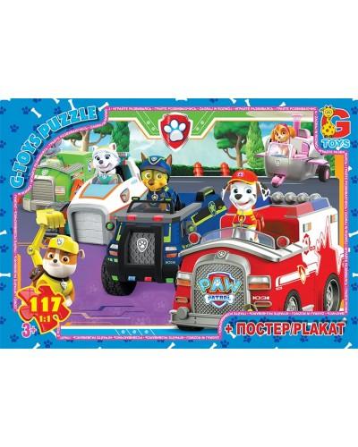 """Пазли ТМ """"G-Toys"""" із серії """"Paw Patrol"""" (Цуценячий патруль), 117 елементів"""