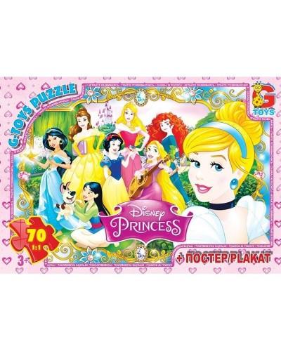 """Пазли ТМ """"G-Toys"""" із серії """"Принцеси Дісней"""", 70 елементів"""