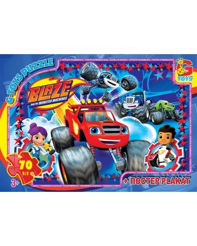 """Пазли ТМ """"G-Toys"""" із серії """"Blaze"""" (Блейз), 70 елементів"""