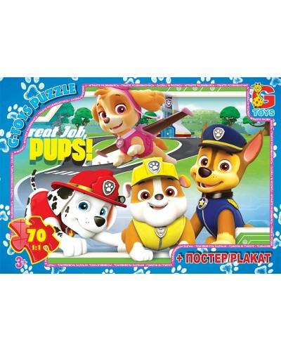 """Пазли ТМ """"G-Toys"""" із серії """"Paw Patrol"""" (Цуценячий патруль), 35 елементів"""