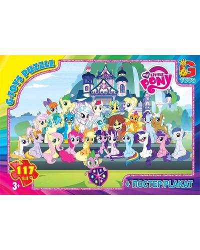 "Пазли ТМ ""G-Toys"" із серії ""My little Pony"" (Маленька поні), 117 ел."