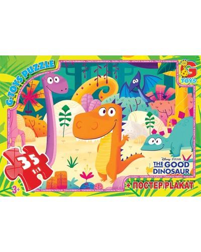 """Пазли ТМ """"G-Toys"""" із серії """"Цікавий Зоопарк"""", 35 елементів"""