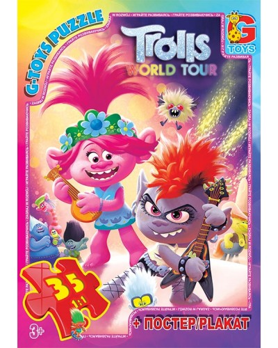 "Пазли ТМ ""G-Toys"" із серії ""Тролі"", 35 елементів"