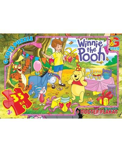 """Пазли ТМ """"G-Toys"""" із серії """"Вінні-Пух"""", 35 елементів"""