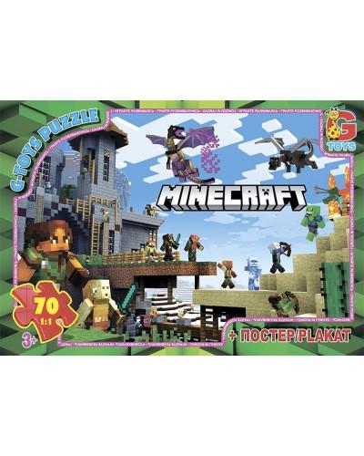 "Пазли ТМ ""G-Toys"" із серії  ""Minecraft"" (Майнкрафт), 70 елементів"