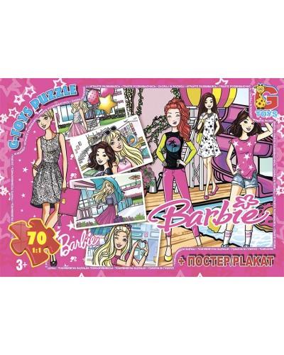 """Пазли ТМ """"G-Toys"""" із серії """"Barbie"""", 70 елементів"""