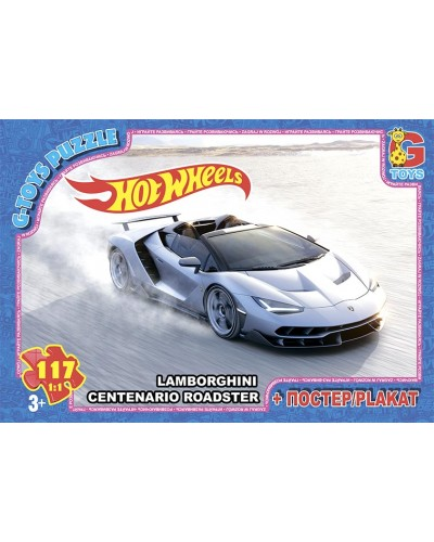 "Пазли ТМ ""G-Toys"" із серії ""Hot Wheels"", 117 ел."