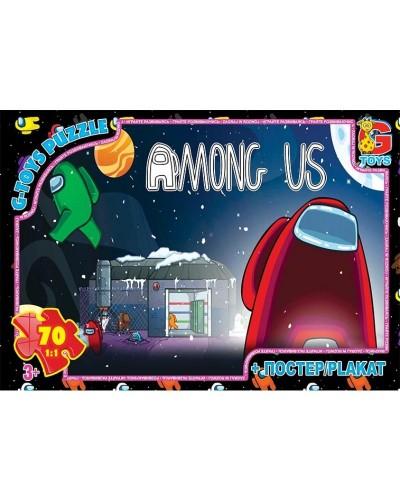 "Пазли ТМ ""G-Toys"" із серії ""AMONG US"", 70 елементів AU02"