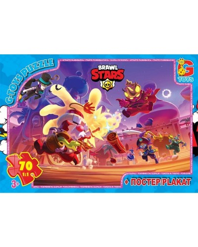 "Пазли ТМ ""G-Toys"" із серії  ""Brawl Stars"" (Бравл Старс), 70 ел. BS371"