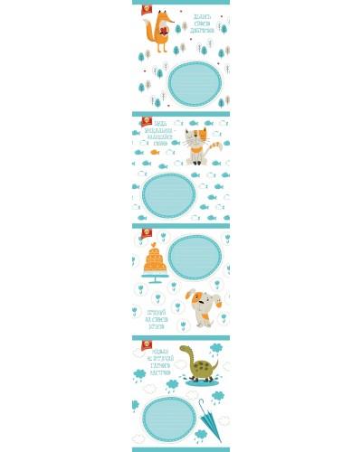Зошит,12 аркушів, коса лінія з додатковою лінією, Тетрада (Мотивація (83176)) продажа уп (25шт.)