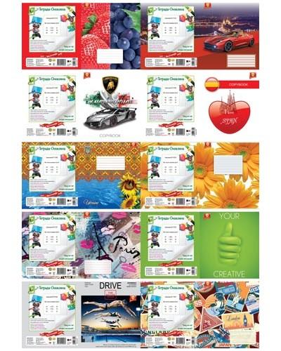 Зошит, 36 аркушів, клітинка, Тетрада (Mix 36KW№2 (81475)) (20штуп) цена за шт, продажа уп