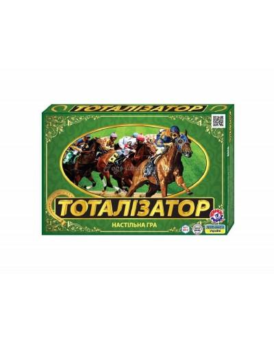 """Настольная игра """"Тотализатор"""", арт. 0410,  ТехноК"""