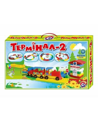 """Конструктор блочный """"Железная дорога Терминал 2"""" (121 дет.), арт. 1240, ТехноК"""