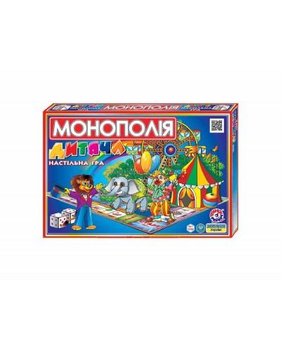"""Настольная игра """"Детская монополия"""", арт. 0755, ТехноК"""