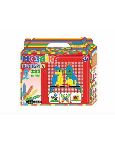 "Мозаика ""Колибри 4"" (222 дет.), арт. 1073, ТехноК"
