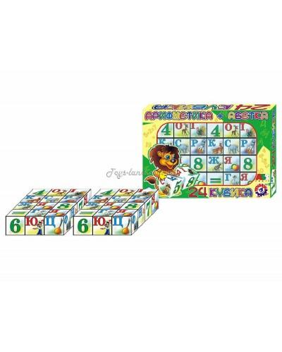 """Кубики """"Абетка + Арифметика"""" (24 куб.), арт. 2728, ТехноК"""