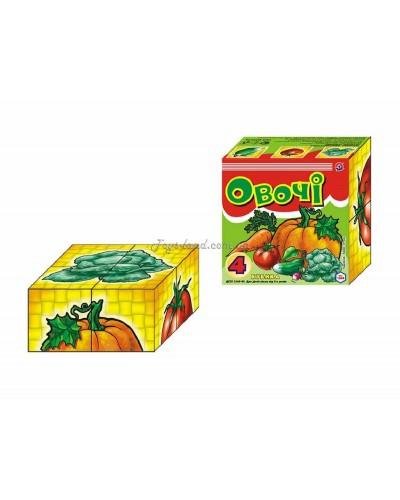 "Кубики ""Овощи"" (4 куб.), арт. 1349, ТехноК"