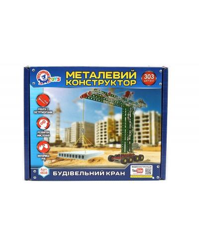 """Конструктор металевий """"Будівельний кран ТехноК"""" арт.4838"""