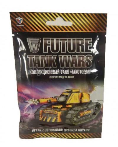 Мастодонт Future Tank Wars колекційний танк Z.O.D, арт. 00735_6, Технолог