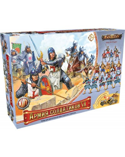 Армія солдатиків №6 Битви Fantasy ігрове середовище, арт. 06184, Технолог