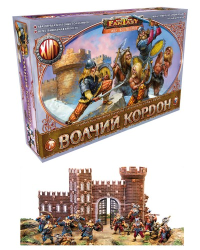 Вовчий кордон Битви Fantasy ігрове середовище, арт. 00340, Технолог