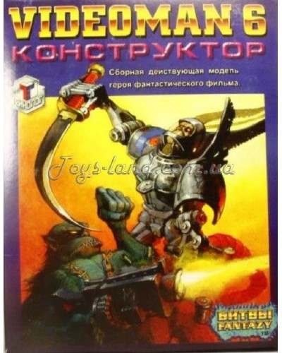 Videoman № 6 модель воїна кіборга, арт. 00008, Технолог