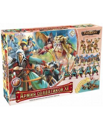 Армія солдатиків №11 Битви Fantasy ігрове середовище, арт. 06337, Технолог